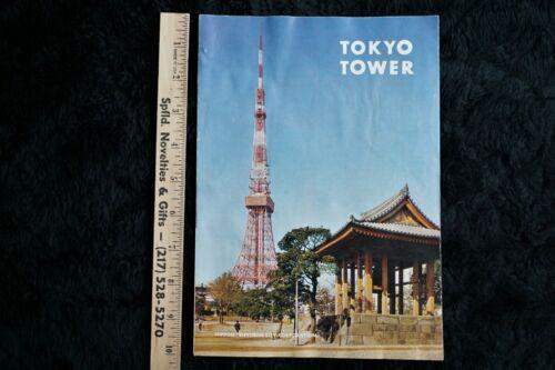 Vintage 1967 Tokyo Tower Japan Nippon Television  City Corp Visitors Brochure