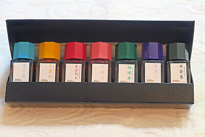 Pilot 100th Anniversary Limited Edition Inks 7 color set