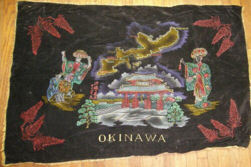 WW2 era Okinawa Japan Soldier Bring Home Signed Tapestry Souvenir Banner
