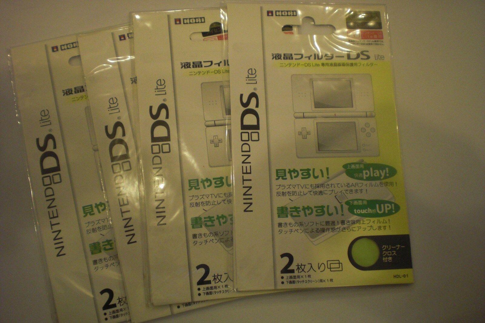 4x Nintendo DS Lite Displayschutzfolie  Folie HIGH QUALITY Klar -NEU&OVP-