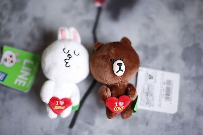 Valentines Gift 2016 Naver Line App Plush Brown Cony Plush Doll Keychain 1Pair