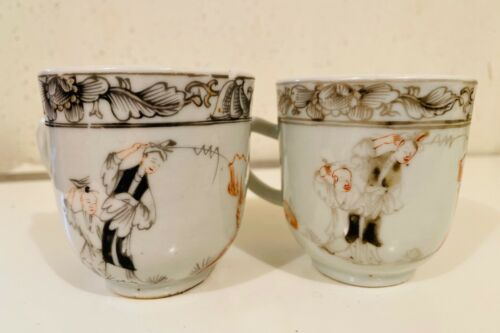 Two Antique Chinese Export Grisellie Cups