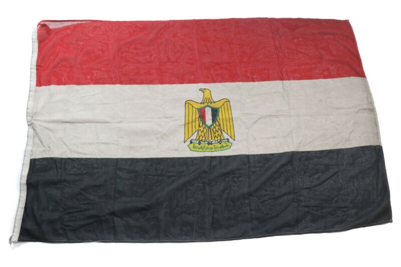 Egyptian Cloth Flag (1991 Era)