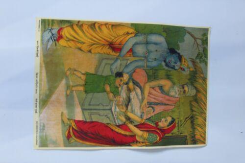 Print of Ravi Verma Traditional Art Design