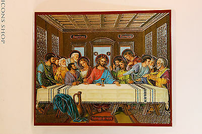 Jesus Christ Lord's Supper The Last Supper  Icon 10x12cm Тайная Вечеря