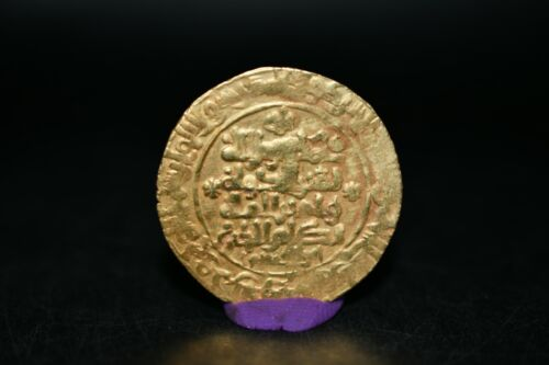 Authentic Ancient Islamic Abbasid Gold Coin Weighing 3.8 Grams Extremely fine