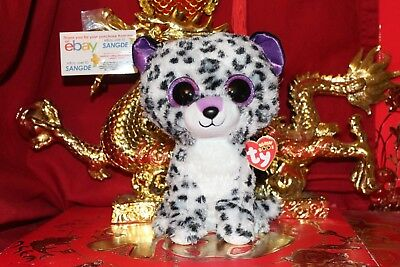"TY BEANIE BOOS VIOLET LEOPARD.MEDIUM~9"".CLAIRE'S EXCLUSIVE.2017.MWNMT.NICE GIFT"