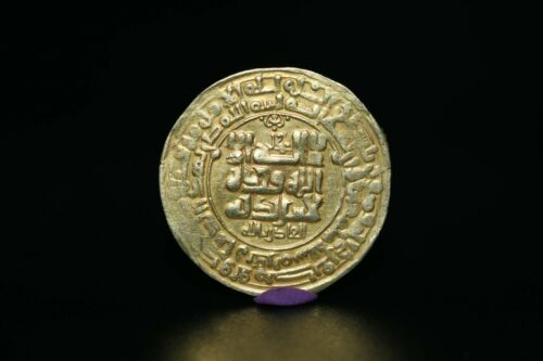 Fine Genuine Ancient Islamic Persia Ghaznavid Gold Coin Dinar C. 999 - 1030 AD
