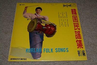 Korean Folk Songs~Sinseki Record Co. - 1201~Inner Sleeve~South Korean IMPORT Inside Folk Songs