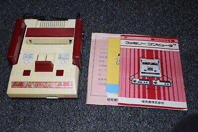 Nintendo Famicom Family Computer System Original Japanese CONSOLE ONLY Import