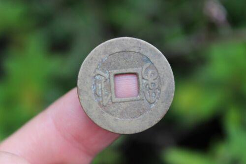 Qing dynasty, Qian Long Tong Bao brass coin, Hangzhou mint, VF