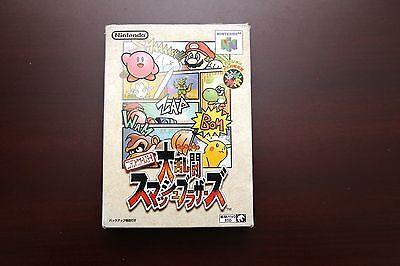 Nintendo 64 Dairantou Smash Brothers Super smash bros boxed JP N64 game US Selle ()