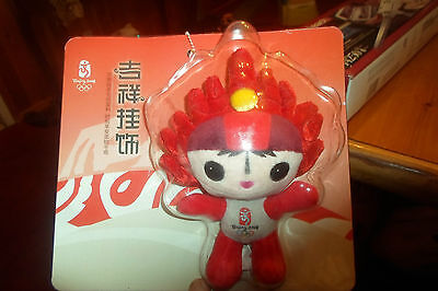 2008 bejing mascot doll Brand new in Package RARE!!
