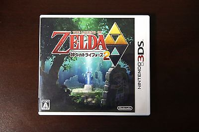Nintendo 3DS The Legend of Zelda A Link to the Past 2 Japan game US