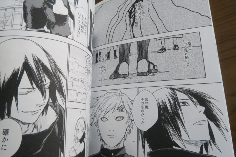 NARUTO Doujinshi NEW!! amor alliance Sasuke x Sakura