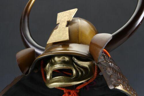 Vintage Japanese Samurai Helmet -Kansuke