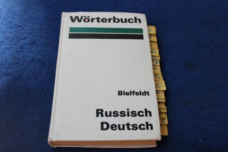 Bielfeldt Wörterbuch Russisch Deutsch mit Bemalung und Register 1978