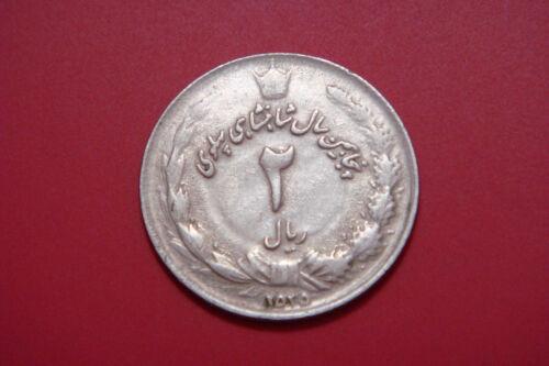 2 Rials 1976 Rare