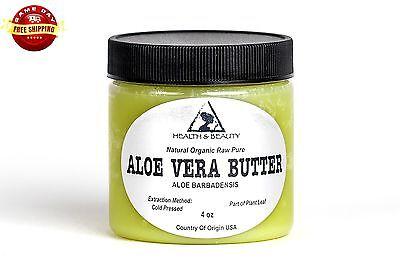 Aloe Vera Butter Organic Cold Pressed Raw Premium Quality Fresh Pure 4 Oz