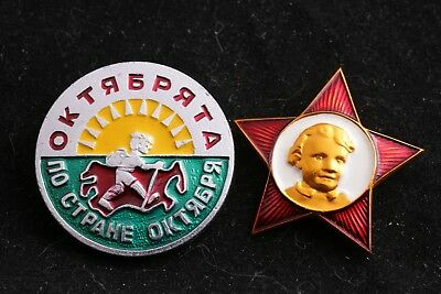 Lot Set Soviet Badge TNS Oktobryata October Country Young Lenin Communist Pin