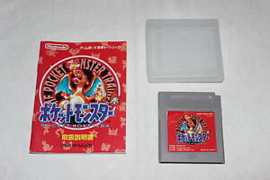 GB Nintendo Game Boy Pokemon Rosso Red JAPAN Giapponese JAP JP Pocket Monsters - Italia - GB Nintendo Game Boy Pokemon Rosso Red JAPAN Giapponese JAP JP Pocket Monsters - Italia
