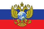 RUSSIAN FAN STORE