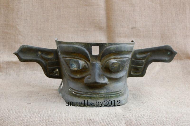 "15"" Old China antique sichuan Sanxingdui long eye ear face mask statue"