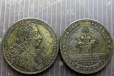 Russian medal with image of Peter The Second Coronation dated 1728