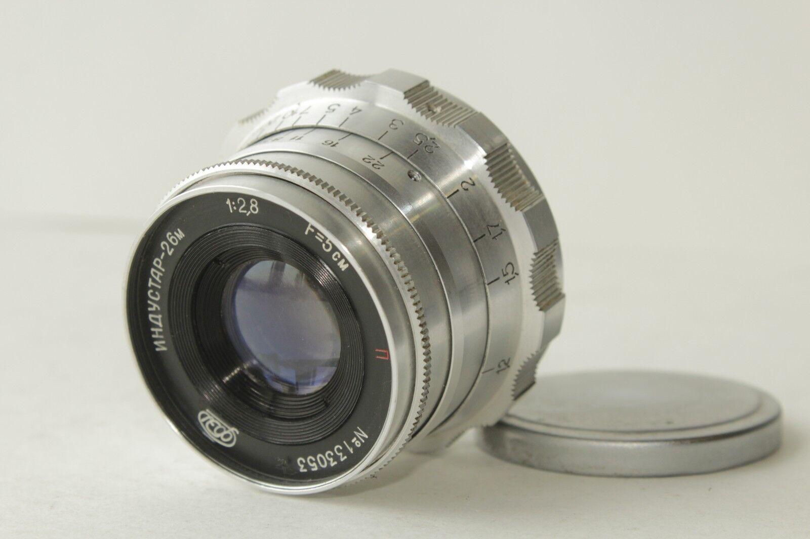 они цифровой фотоаппарат с советским объективом шаре земном