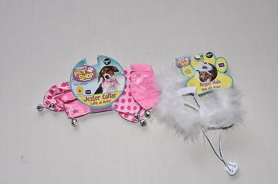 Rubies's Pet Shop Boutique Jester Collar Angel Halo Small Medium Dog Costume - Jesters Costume Shop