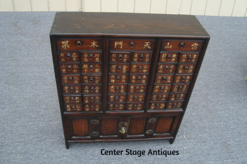 61612 Apothecary Oriental Chest with Multiple Drawers