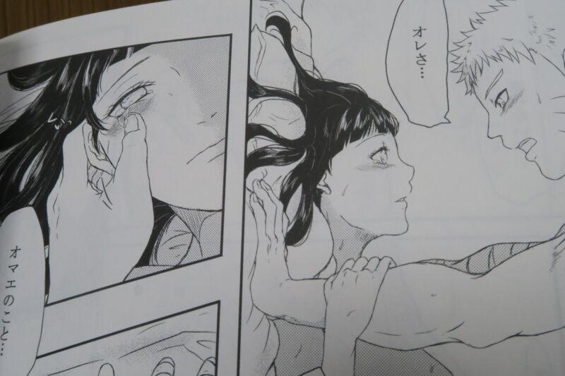 Ring memo Oretto Chottozutsu B5 30pages NARUTO doujinshi NARUTO X HINATA