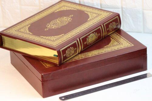 Holy Quran Koran. King Fahad P in Medina. Old Limited Wonderful Edition very Big