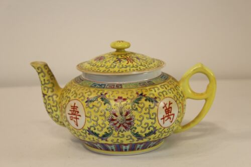 Chinese Porcelain Teapot Yellow Color Flowers Symbols Marked Bottom