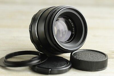 HELIOS 44-2  2/58 + adapter M42 Nikon Lens Best Russian (Best Wide Angle Lens For Canon Dslr)