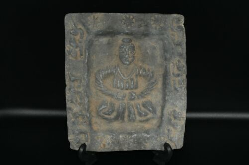 Genuine Large Ancient Unified Silla Kingdom Period Soft Metal Plate C. 676 - 935