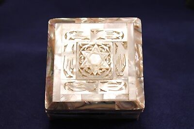 STAR OF DAVID CARVED MOTHER OF PEARL ABALONE JEWELRY TRINKET BOX for sale  North Bergen