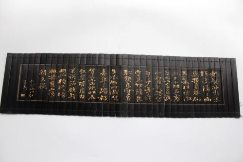 """Chinese Classical Scroll Slips famous Book of """"The Whole River Red"""" 岳飞"""