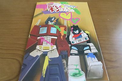 Doujinshi Transformers yaoi Convoy X Meister anthology (A5 90pages) Saibatoron