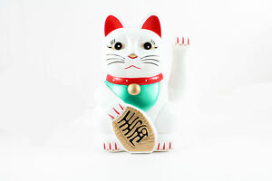 Swinging Arm Fortune Cat Maneki Neko - Battery Powered Lucky Cat. Size: 5