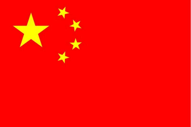 ****CHINA CHINESE VINYL FLAG DECAL / STICKER****