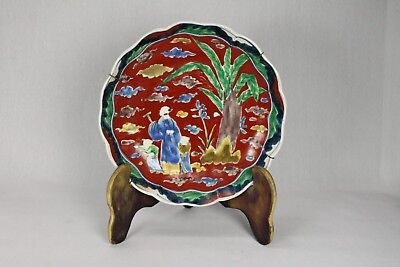 Vintage Japanese Pottery Hand Painted Plate Shallow Bowl Antique Slip Ware
