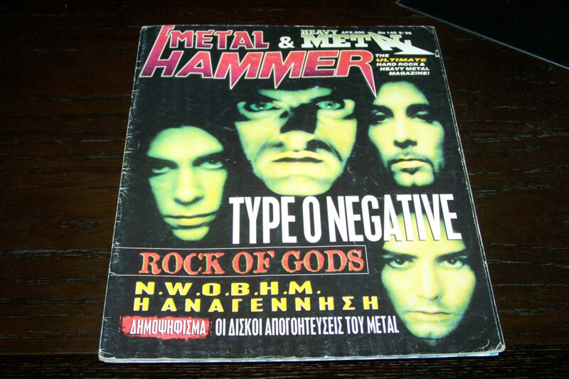 METAL HAMMER MAGAZINE 9/1996 TYPE O NEGATIVE