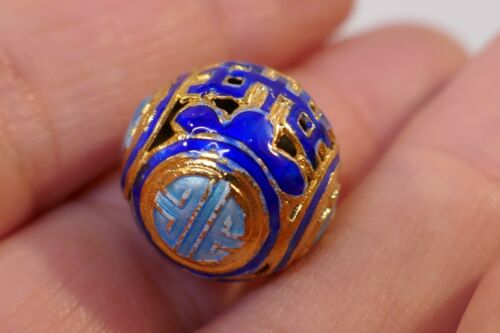 Vintage Chinese Silver & Enameled 15.6 mm Open Work Round Bead - 2.0 Grams