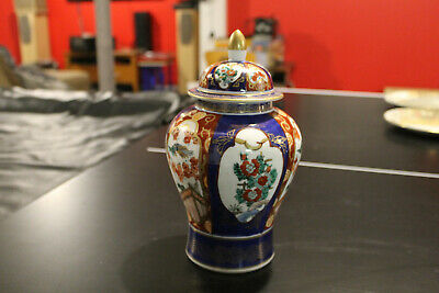 Gold Imari Hand Painted Urn with Lid 9-3/4