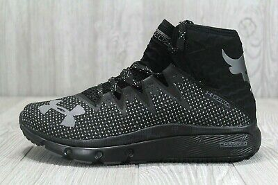 42 RARE Under Armour Delta Highlight Rock Project DNA Shoes Sz 7, 15 3020175 001