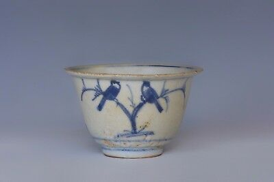 An Early Antique Chinese Ming Dynasty Style Blue & White Cup