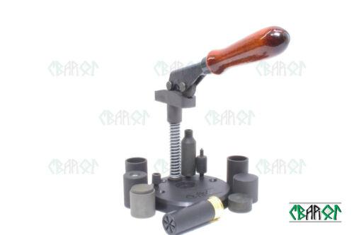 shotshell reloading set 12 gauge
