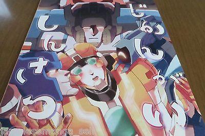 Transformers yaoi Doujinshi SKIDS & WHIRL & FORTRESS MAXIMUS X RUNG (B5 36pages)