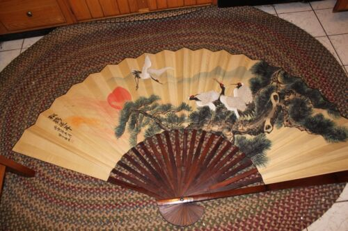 "Vintage Chinese Asian Hand Fan Wood Slats Paper Large 70"" x 40"" Fujian  LOTH"